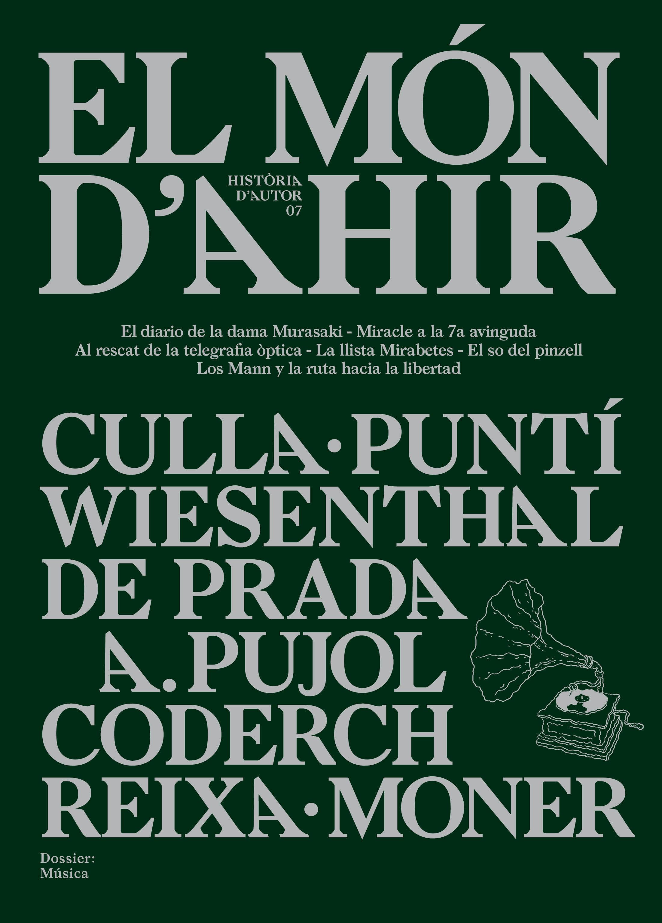 MON DAHIR, EL #7