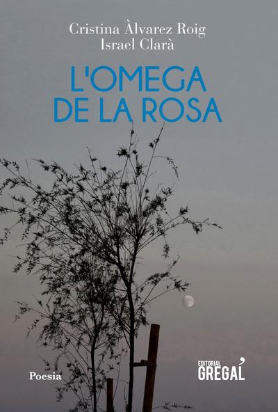 L'omega de la rosa