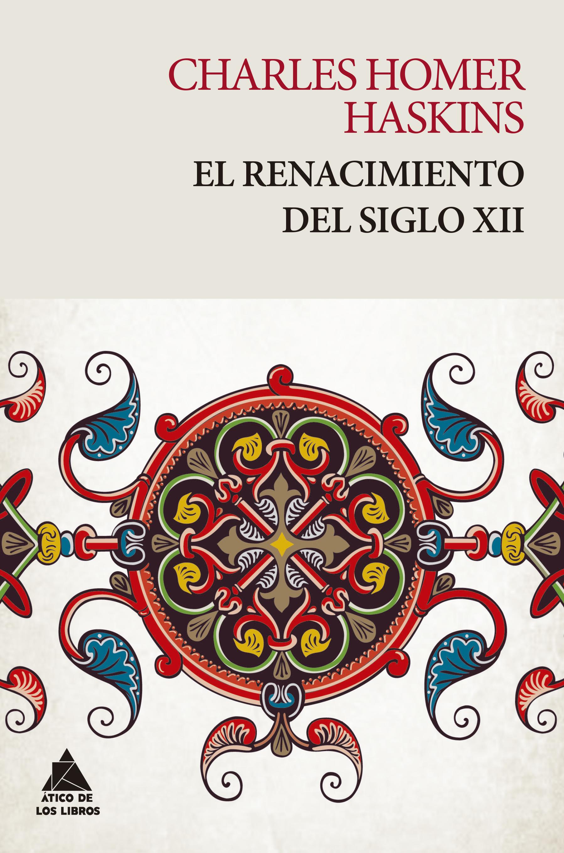 El renacimiento del siglo XII