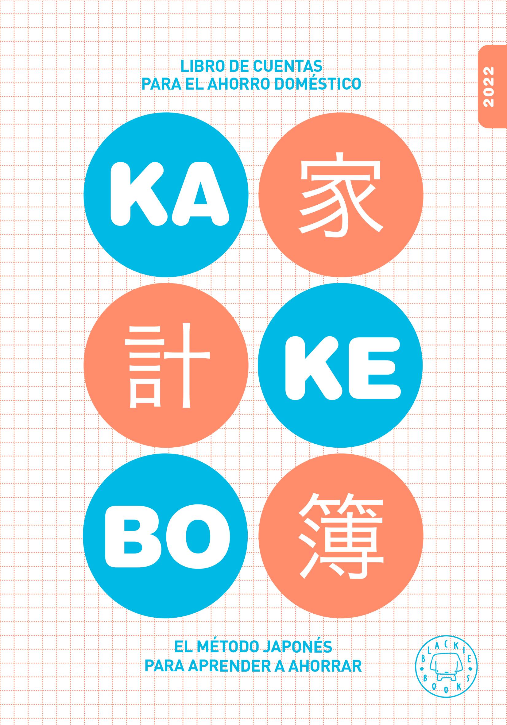 Kakebo Blackie Books 2022   «El libro de cuentas para el ahorro doméstico»