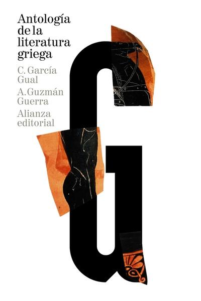 Antología de la literatura griega   «(Siglos VIII a. C.-IV d. C.)»