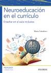 5Neuroeducación en el currículo