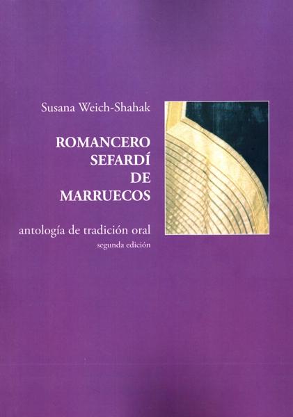 Romancero Sefardí de Marruecos   «Antología de tradición oral»