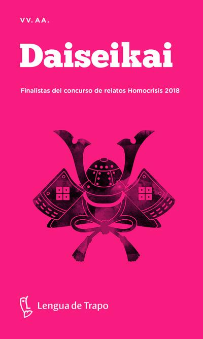 Daisekai   «Finalistas del concurso de relatos Homocrisis 2018»