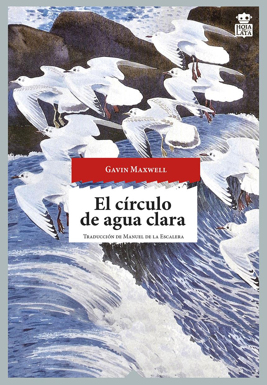 El círculo de agua clara