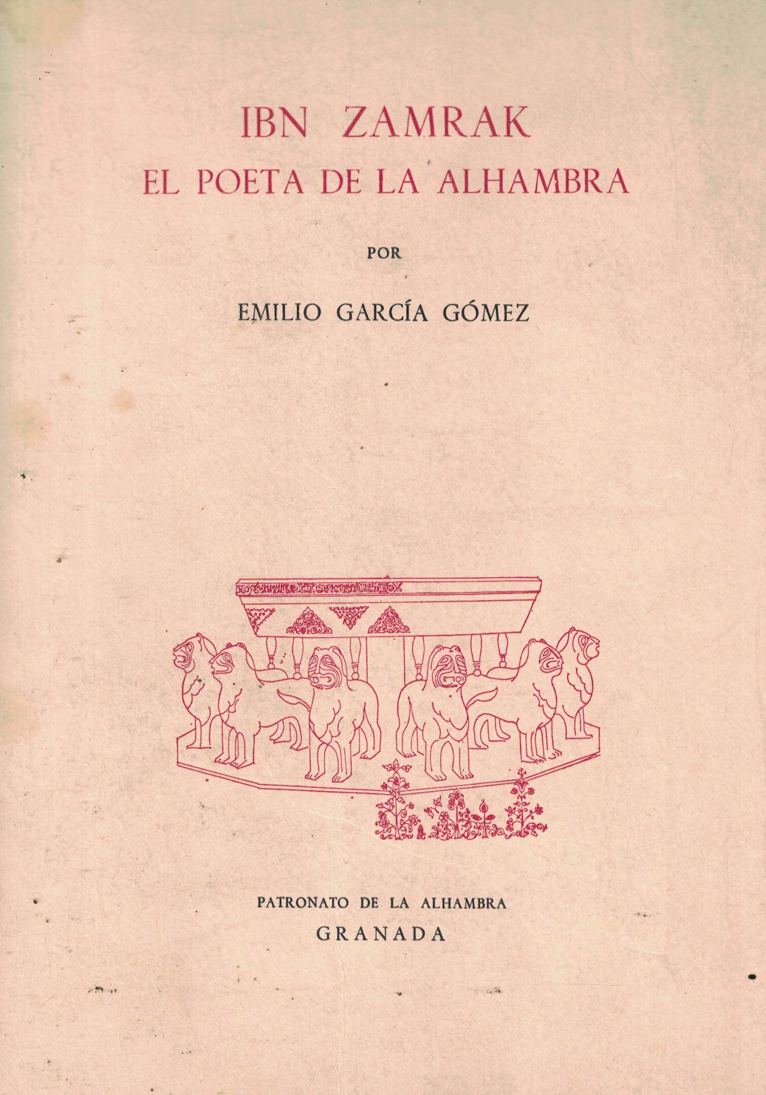 Ibn Zamrak «El Poeta de La Alhambra»